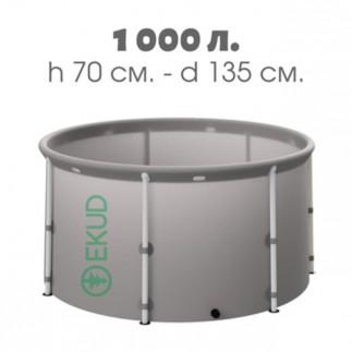 Складная ПВХ бочка «EKUD» (1000 литров)