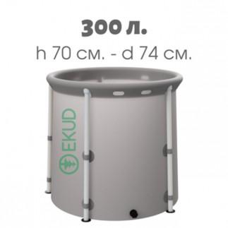 Складная ПВХ бочка «EKUD» (300 литров)