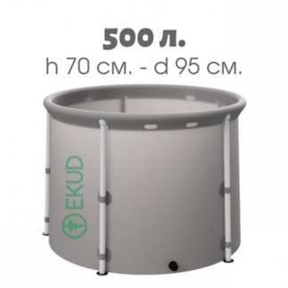 Складная ПВХ бочка «EKUD» (500 литров)